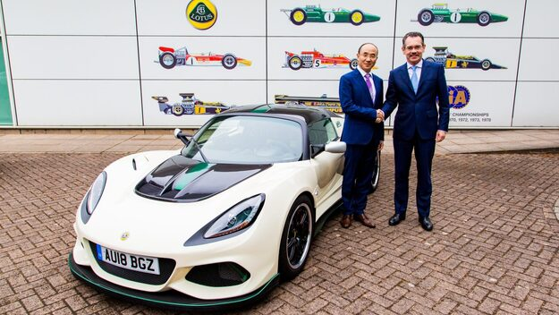 Lotus Mr. Feng Qingfeng and Jean Marc Gales